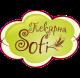 Пекарня Софи