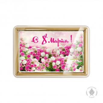 С праздником 8 марта Розы бело-розовые 160 г