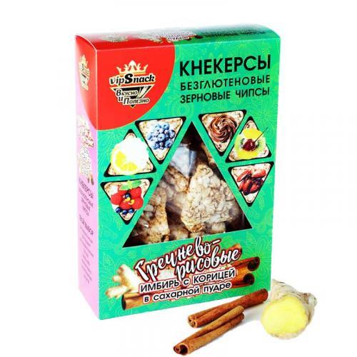 Кнекерсы Гречнево-рисовые имбирь с корицей в сахарной пудре 55 г