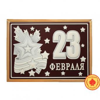 Покровский пряник 23 февраля Звезда 700 г