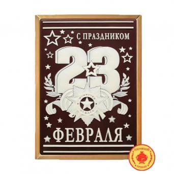 Покровский пряник С праздником 23 февраля 700 г