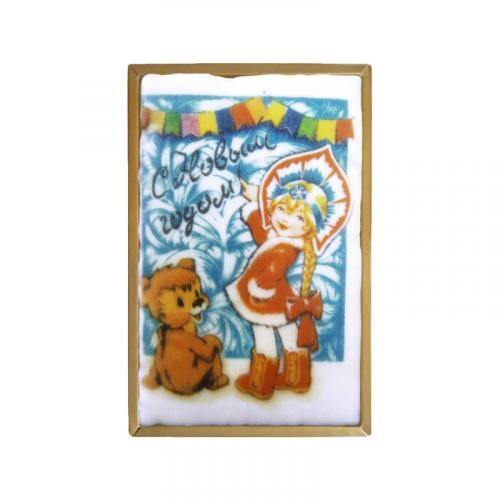 Снегурочка с медвежонком 160 г