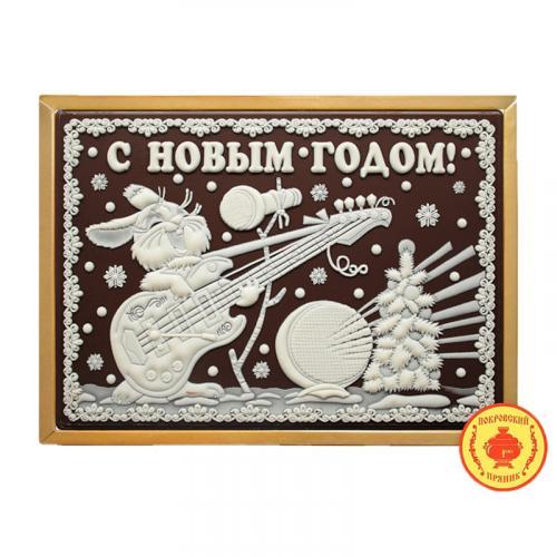Зайка с гитарой 700 г